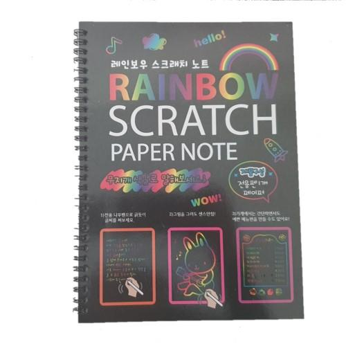 Rainbow Scratch Paper Note Pad