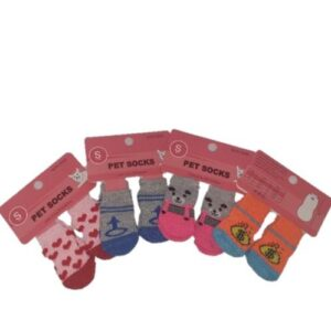 Small Pet Socks - Assorted Designs
